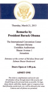 Invitation to Obama's Jerusalem speech