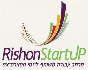 rishonstartup_logo